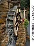 Water Wheel   Motion Blur On...