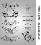 vector design element   floral... | Shutterstock .eps vector #82564807
