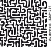 Abstract Seamless Pattern In...