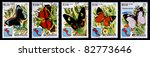 Small photo of NICARAGUA - CIRCA 1982: A Stamps printed in NICARAGUA shows image of butterflies: Eunica alcmena, Consul hippona, Parides iphidamas, Callizona acesta and Dynamine myrrhina, series, circa 1982