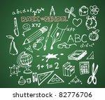 back to school   set of school...   Shutterstock .eps vector #82776706