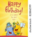 funny characters birthday cards | Shutterstock .eps vector #82886599