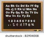 brown wood school desks set and ... | Shutterstock .eps vector #82904008
