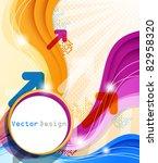 eps10 vector multicolor frame... | Shutterstock .eps vector #82958320