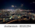 hong kong at night | Shutterstock . vector #83101294