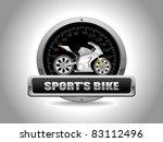 vector sport bike in speedometer