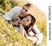 A young sweet couple in love - stock photo