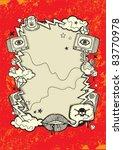 grunge design | Shutterstock .eps vector #83770978
