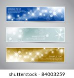 set of vector christmas   new... | Shutterstock .eps vector #84003259