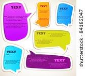 paper speech bubble | Shutterstock .eps vector #84182047