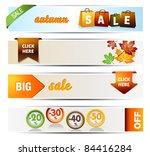 autumn sales banners | Shutterstock .eps vector #84416284