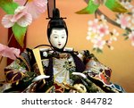 Japanese Traditional Doll ...
