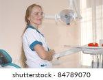 woman dentist | Shutterstock . vector #84789070