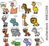 big set of cartoon animals | Shutterstock .eps vector #84811246