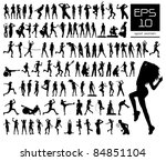 vector set of 100 very detailed ... | Shutterstock .eps vector #84851104