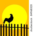 rooster silhouette on a fence... | Shutterstock .eps vector #84968320