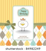 new baby announcement card with ...