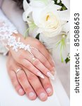 hands of the groom and the bride | Shutterstock . vector #85088653