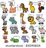 big set of cartoon animals | Shutterstock .eps vector #85090834