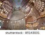 Sultan Ahmed Mosque  Turkish ...