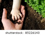 father and daughter hands play... | Shutterstock . vector #85226143