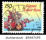 indonesia   circa 1996  a stamp ... | Shutterstock . vector #85447195