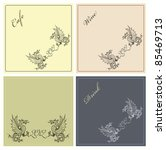 dragon illustration set | Shutterstock . vector #85469713