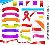 color set  ribbons set ... | Shutterstock .eps vector #85504873