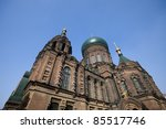 Saint Sophia Cathedral In...