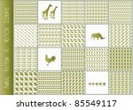 animals   vector illustration...   Shutterstock .eps vector #85549117