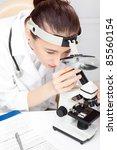 medical   female nurse looking... | Shutterstock . vector #85560154