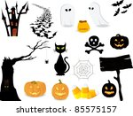 halloween icon set to make your ... | Shutterstock .eps vector #85575157