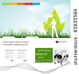 web page business layout design ...   Shutterstock .eps vector #85835584