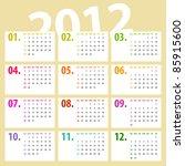 minimalistic  multicolor lines... | Shutterstock .eps vector #85915600