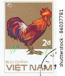 vietnam   circa 1980  a stamp... | Shutterstock . vector #86037781