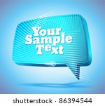 cute blue speech bubble | Shutterstock .eps vector #86394544