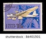 ussr   circa 1969  a stamp... | Shutterstock . vector #86401501