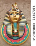 king pharoah color on rock... | Shutterstock . vector #86567056