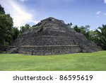 Chacchoben Mayan ruins in Costa Maya Mexico - stock photo