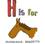 Drawing Of Letter 'h Is For...