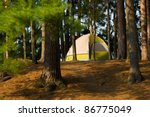 tent camping  in the woods at a ...