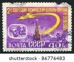 russia   circa 1960  stamp... | Shutterstock . vector #86776483