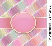 pop art raster retro cover | Shutterstock .eps vector #86792983