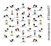 people practicing yoga  25... | Shutterstock .eps vector #87306457