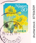 japan   circa 2000  a stamp... | Shutterstock . vector #87506509