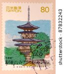 japan   circa 2000  a stamp... | Shutterstock . vector #87832243
