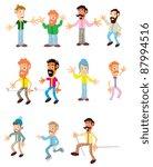 vector cartoon people men | Shutterstock .eps vector #87994516