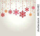vector set of snowflakes | Shutterstock .eps vector #88151482