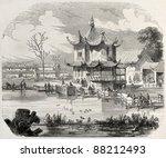 Yuan Ming Yuan Garden Pavilion...
