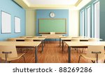 Bright Empty Classroom Without...